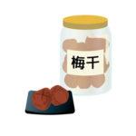 梅雨の季節、梅干しの殺菌力と防腐作用!