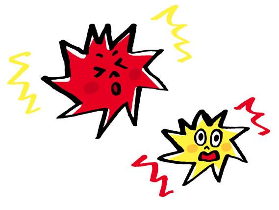 帯状 疱疹 痛み ピーク