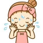 スキンケアの始まりは洗顔に始まり洗顔に終わります