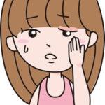 顔や手足が腫れる「遺伝性血管性浮腫」について…