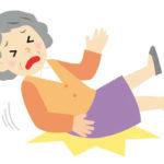 自宅でも危ない!高齢者が「転倒に気をつける」場所とは?