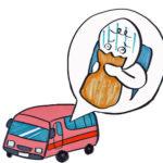 なぜ、子どもは「乗物酔い」になりやすいの?