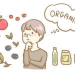オーガニックコスメ、「無添加」と「自然派」はどう違う?