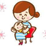 授乳ママは気をつけて!「乳腺炎」の症状と予防