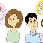 「不妊治療の主な種類やステップ